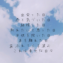 恋愛❤️ プリ画像