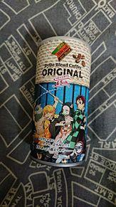 鬼滅の刃缶コーヒー プリ画像