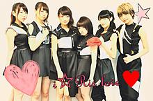 i☆Ris LOVE♥️の画像(若井友希に関連した画像)
