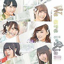 i☆Ris CD表紙まとめの画像(芹澤優に関連した画像)