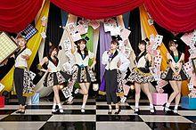 i☆Ris 衣装の画像(手品先輩に関連した画像)