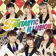 i☆Ris CD表紙まとめの画像(手品先輩に関連した画像)