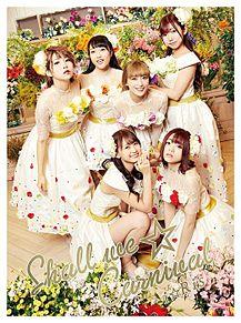 i☆Ris Shall we ☆ Carnivalの画像(芹澤優に関連した画像)