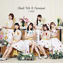 i☆Ris CD表紙まとめの画像(若井友希に関連した画像)