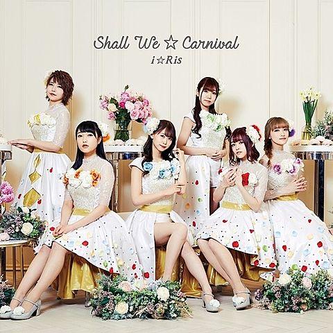 i☆Ris CD表紙まとめの画像 プリ画像