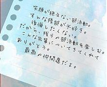 いいね→保存ぽちの画像(陸部に関連した画像)