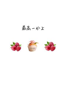fruitsの画像(カップケーキに関連した画像)