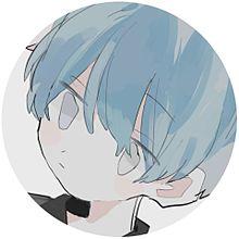 イラスト ショタ 男の子 アイコン 2次元の画像(2次元に関連した画像)