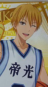 黒子のバスケの画像(#黄瀬涼太に関連した画像)