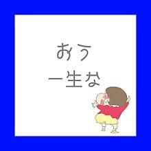 ペア 画 可愛い カップル , イラスト アート 違い