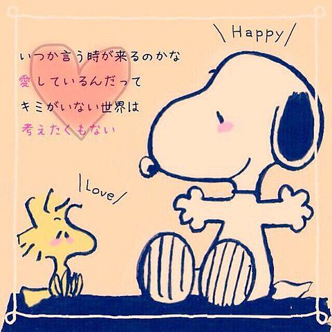 Snoopy × A MY GIRL FRIENDの画像(プリ画像)