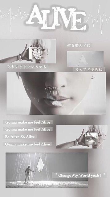 ALIVE × tの画像(プリ画像)