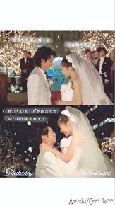 - One love × 花男 -の画像(プリ画像)