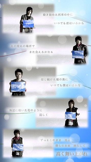 PIKA★★NCHI DOUBLE -1-の画像(プリ画像)
