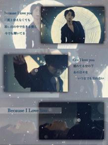 .  Because I Love You -Ki-  .の画像(Because_I_Love_Youに関連した画像)