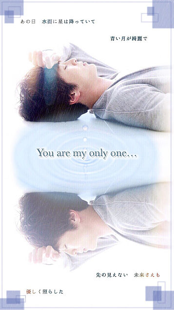 .  Only One… -t-  .の画像(プリ画像)