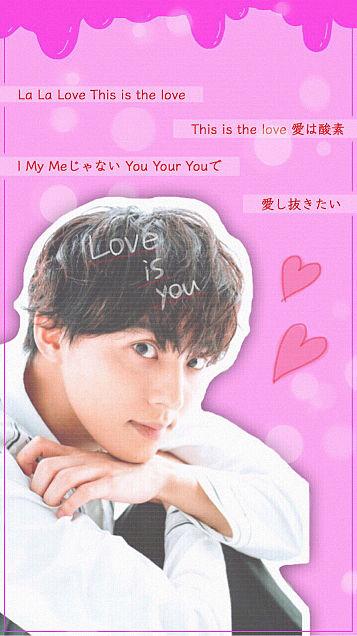 .  Love is you -F-  .の画像(プリ画像)