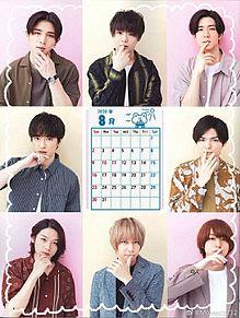 Hey! Say! JUMP 8月カレンダー プリ画像