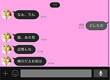 リクエスト ❥❥ りん様 !(ミンユンギくん) プリ画像