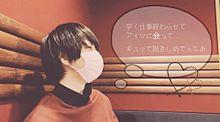 約何年ぶりかのキヨの画像(何年ぶりに関連した画像)