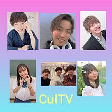 CulTVの画像(ゆなちゃんに関連した画像)
