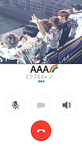 AAA か ら 電 話 📞 プリ画像