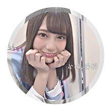 小坂菜桜 lastアイコンの画像(椿坂46に関連した画像)