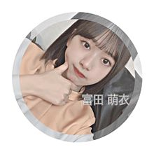 富田萌衣 lastアイコンの画像(椿坂46に関連した画像)