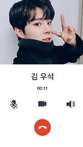우석~♥wwwwの画像(ウシンに関連した画像)