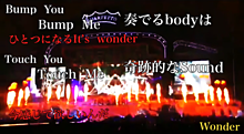 Wonderの画像(WONDERに関連した画像)