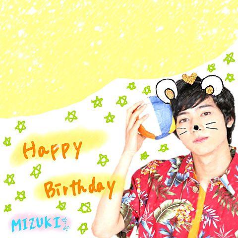 Happy Birthday 🎉の画像(プリ画像)