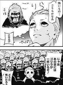 東京喰種:re ナキ ゴリラ プリ画像