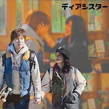 さとみ ちゃん 石原 ドラマ 岩