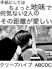 尾崎さん🖤 プリ画像