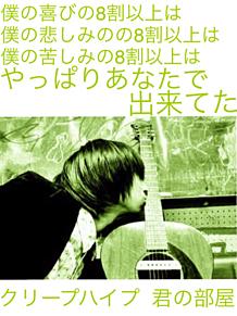 尾崎さん💚 プリ画像