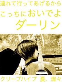 尾崎さん💛の画像(憂 燦々に関連した画像)