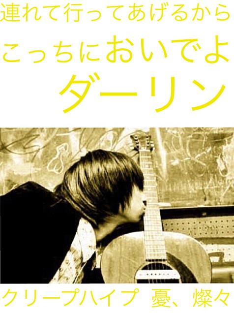 尾崎さん💛の画像 プリ画像