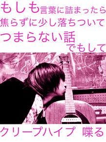 尾崎さん💗 プリ画像