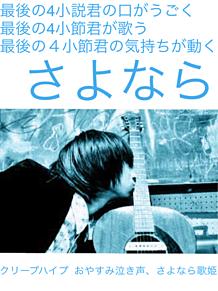 尾崎さん😢 プリ画像