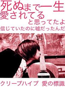 尾崎さん❤️ プリ画像