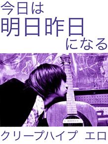尾崎さん💜 プリ画像