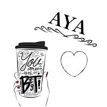 ペア画(名入れ)の画像(AYAに関連した画像)