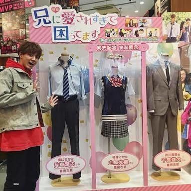 渋谷TSUTAYA❌兄こま❣️片寄涼太の画像 プリ画像