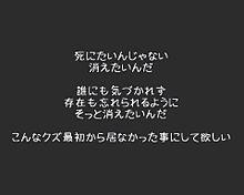 保存→いいね