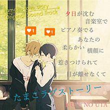 KOI NO UTAの画像(たまこラブストーリーに関連した画像)