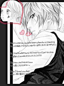 ♡ストロボ × 1D♡の画像(1D/onedirectionに関連した画像)