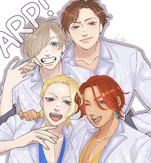 ARPの画像(プリ画像)