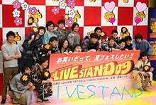 LIVESTANDの画像(ライセンスに関連した画像)
