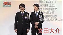 囲碁将棋の画像(文田大介に関連した画像)