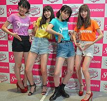 Seventeenの画像(樫本琳花 マーシュ彩に関連した画像)